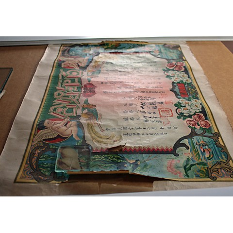 Marriage Certificate - lithograph - Fine Art Conservation